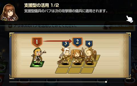 ブラウンダスト~ゲーム画面12