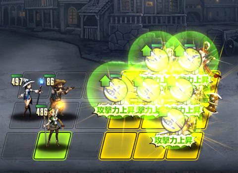 ブラウンダスト~ゲーム画面13