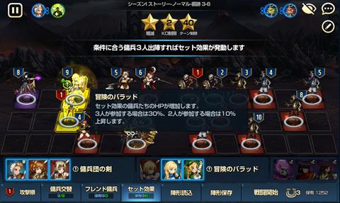 ブラウンダスト~ゲーム画面15