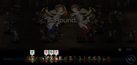 ブラウンダスト~ゲーム画面17
