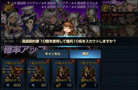 ブラウンダスト~ゲーム画面4