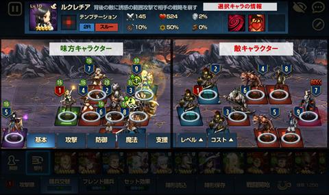 ブラウンダスト~ゲーム画面5
