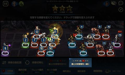 ブラウンダスト~ゲーム画面6