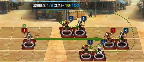 ブラウンダスト~ゲーム画面8