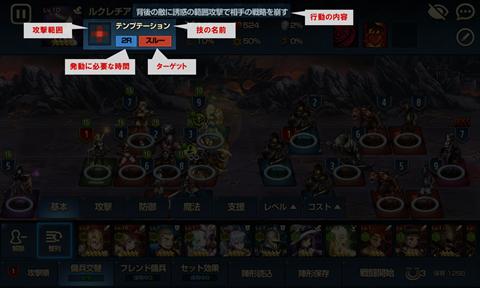 ブラウンダスト~ゲーム画面9