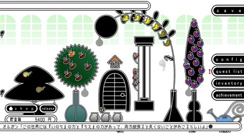 わすれなオルガン~ゲーム画面17