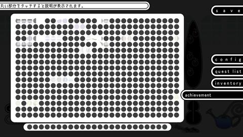 わすれなオルガン~ゲーム画面18