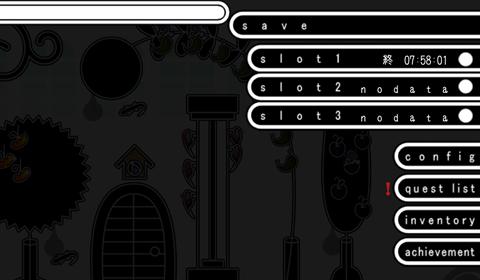 わすれなオルガン~ゲーム画面19