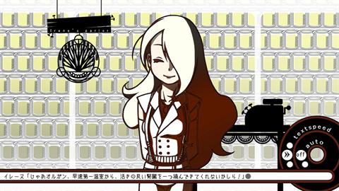 わすれなオルガン~ゲーム画面2