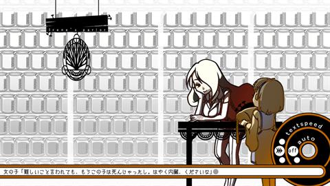 わすれなオルガン~ゲーム画面4