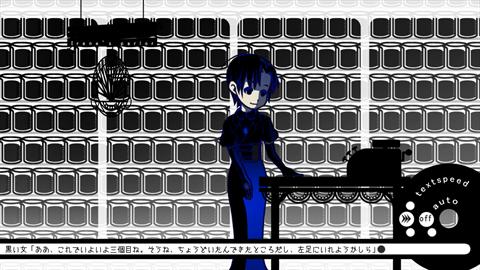 わすれなオルガン~ゲーム画面5