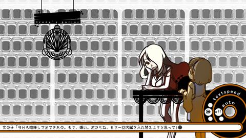 わすれなオルガン~ゲーム画面6