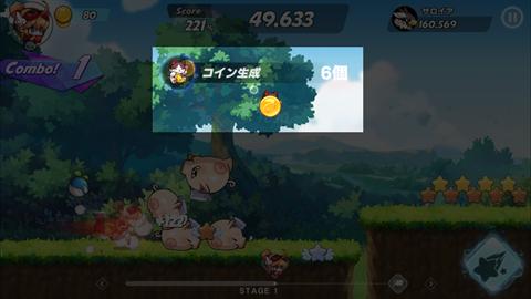 ウィンドランナー:Re~ゲーム画面11