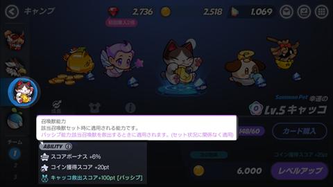 ウィンドランナー:Re~ゲーム画面12