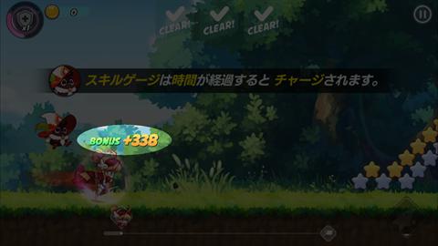 ウィンドランナー:Re~ゲーム画面6
