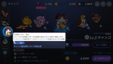 ウィンドランナー:Re~ゲーム画面9