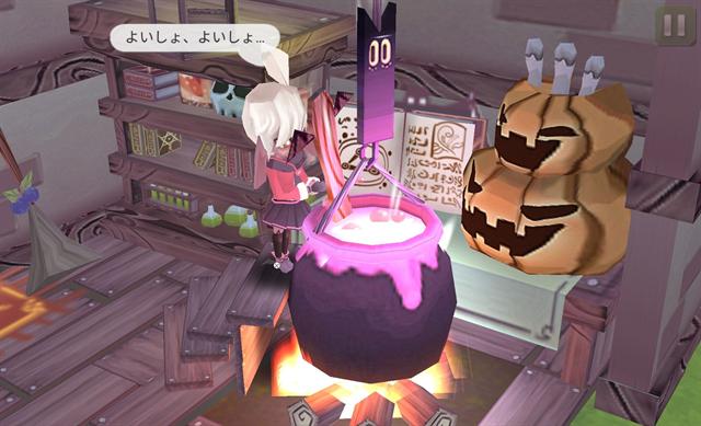 魔女の泉ゲーム画面11