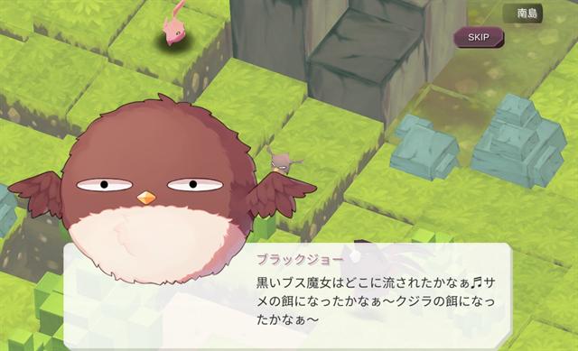魔女の泉ゲーム画面19