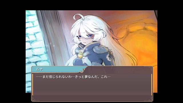 魔女の泉2~ゲーム画面11