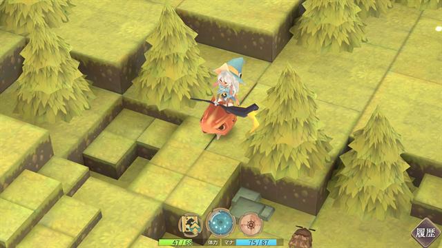 魔女の泉2~ゲーム画面15