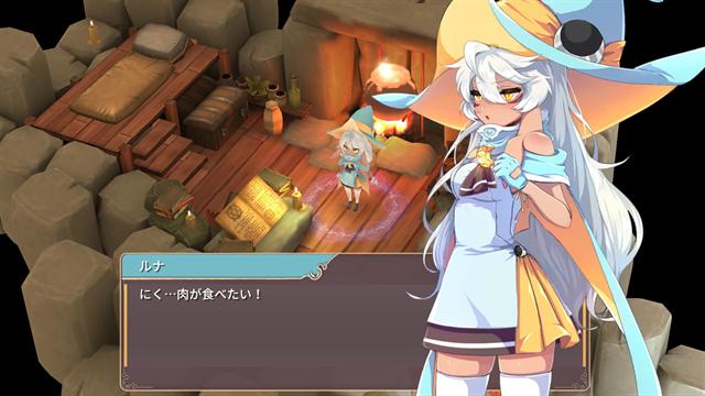 魔女の泉2~ゲーム画面2