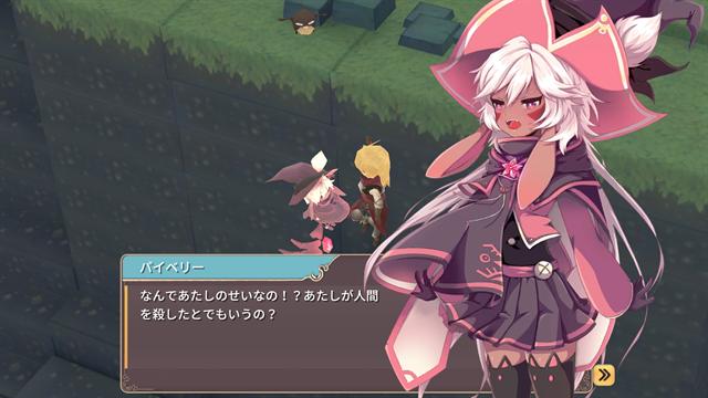 魔女の泉2~ゲーム画面3