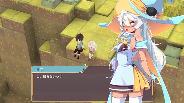 魔女の泉2~ゲーム画面6