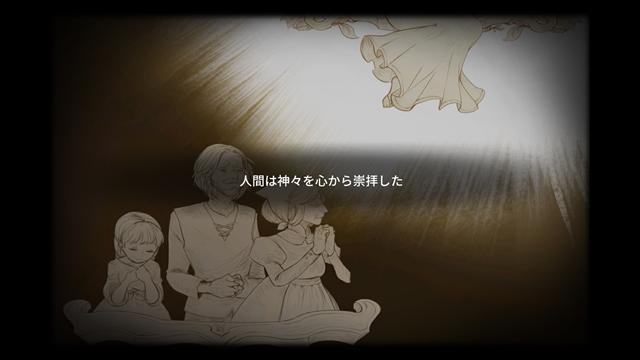 魔女の泉2~ゲーム画面7