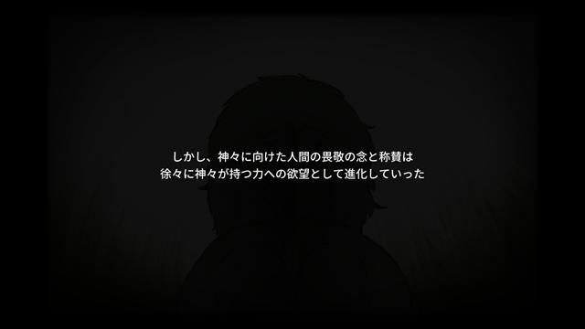 魔女の泉2~ゲーム画面8
