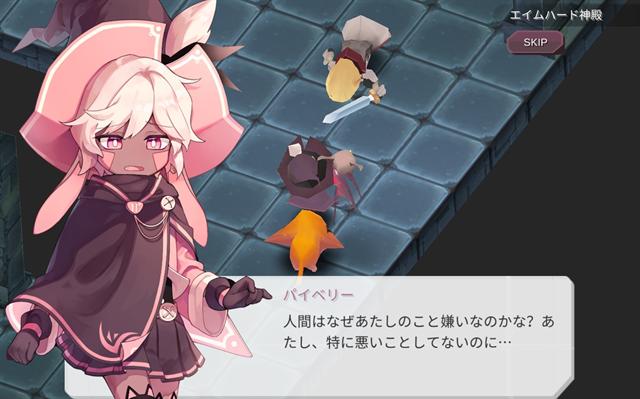 魔女の泉ゲーム画面22