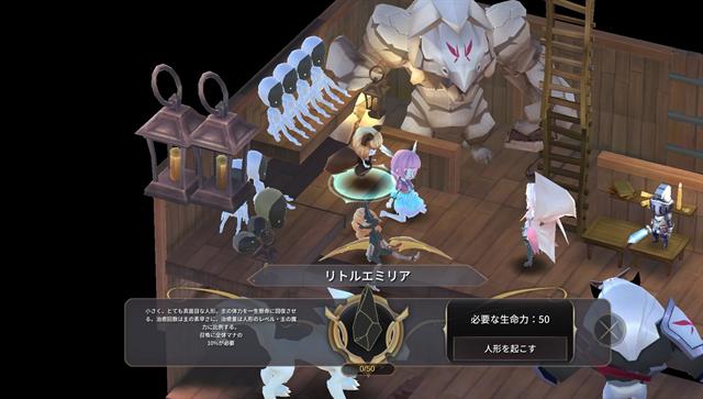 魔女の泉3~ゲーム画面22