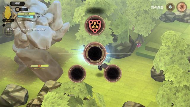 魔女の泉3~ゲーム画面24