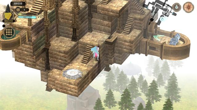 魔女の泉3~ゲーム画面27