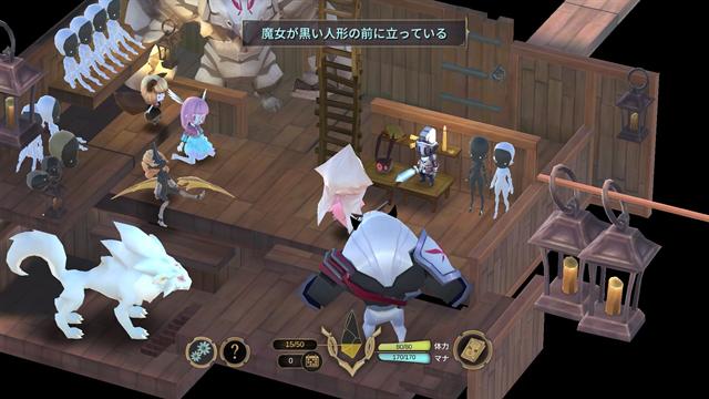 魔女の泉3~ゲーム画面4