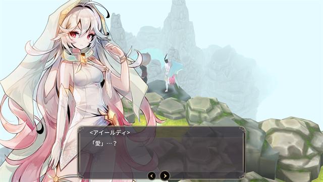 魔女の泉3~ゲーム画面7