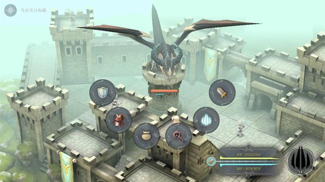 魔女の泉4~ゲーム画面15