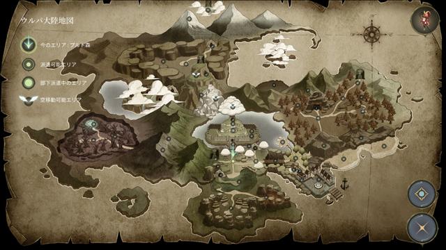 魔女の泉4~ゲーム画面2