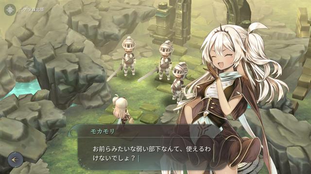 魔女の泉4~ゲーム画面3